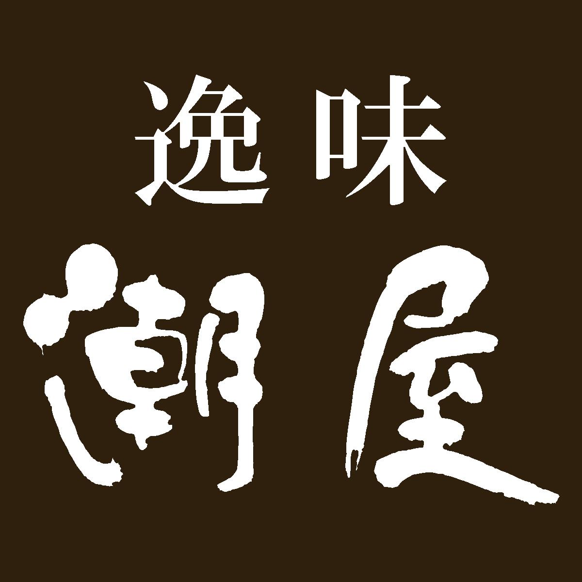 f:id:oishi-shogo:20200428185050j:plain
