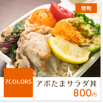 f:id:oishi-shogo:20200508155023j:plain