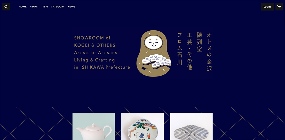 f:id:oishi-shogo:20200512093103p:plain