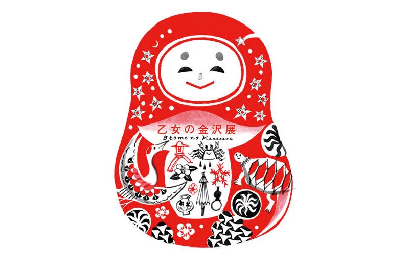 f:id:oishi-shogo:20200513111334j:plain