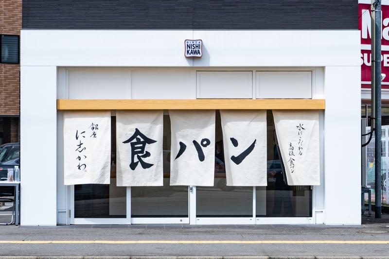 f:id:oishi-shogo:20200513184750j:plain