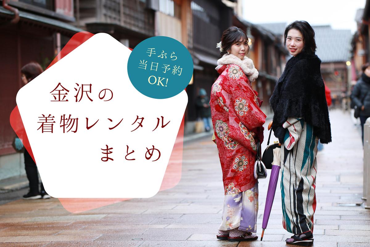 f:id:oishi-shogo:20200514133012j:plain