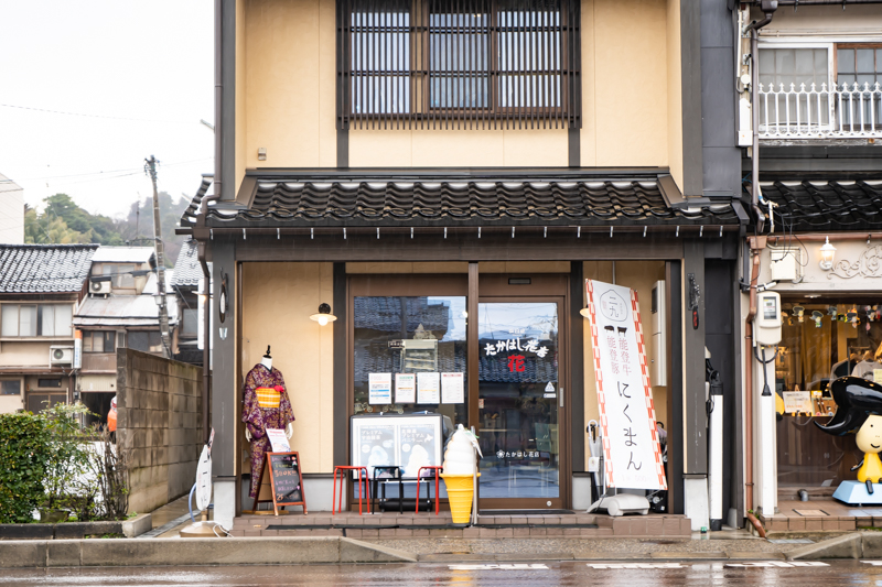 f:id:oishi-shogo:20200514141222j:plain