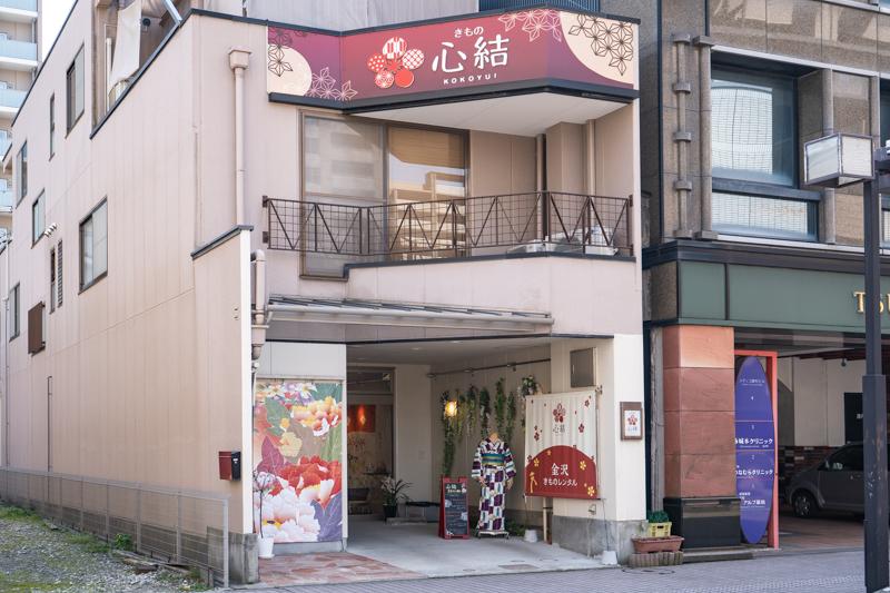 f:id:oishi-shogo:20200514145934j:plain