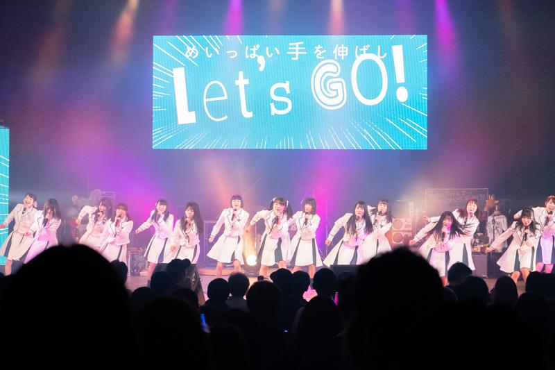 f:id:oishi-shogo:20200519152952j:plain