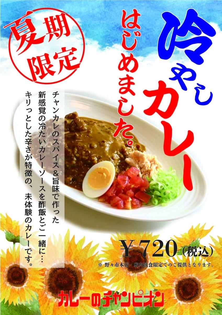 f:id:oishi-shogo:20200706150452j:plain