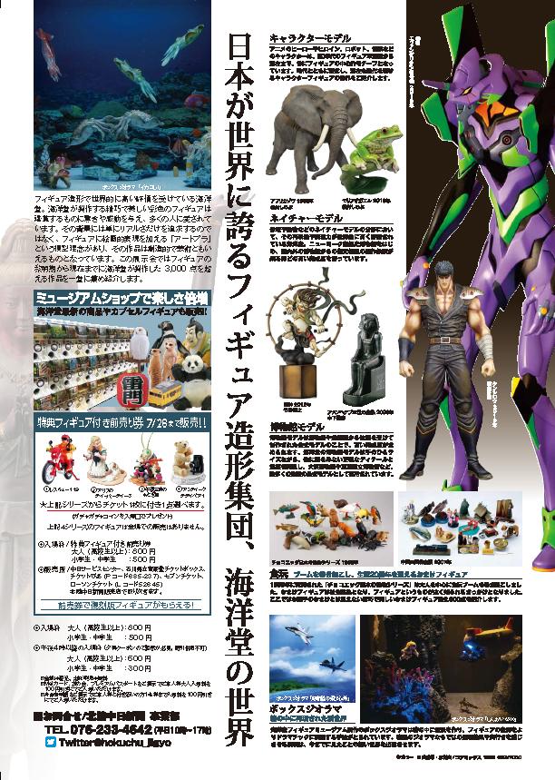f:id:oishi-shogo:20200708180113j:plain