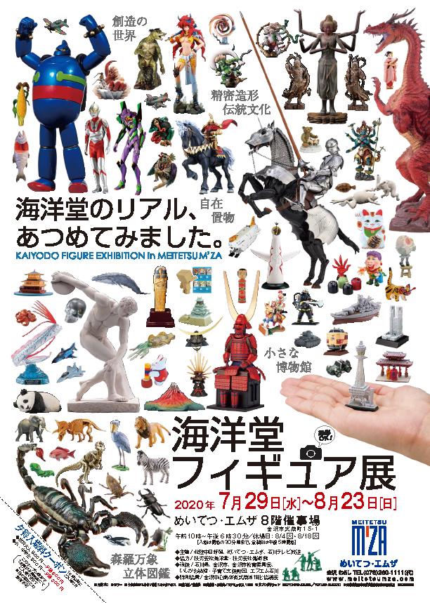 f:id:oishi-shogo:20200708180117j:plain