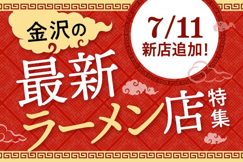 f:id:oishi-shogo:20200709113832j:plain