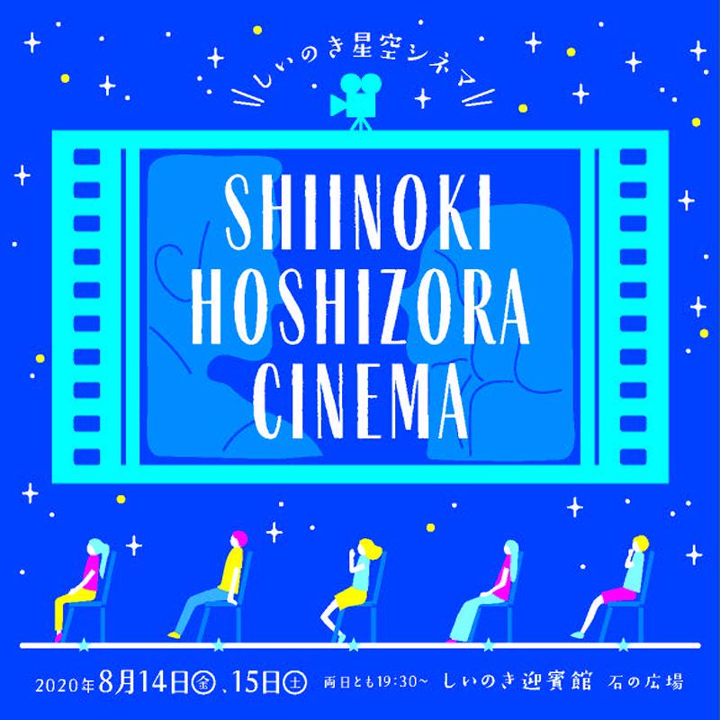 f:id:oishi-shogo:20200727164228j:plain