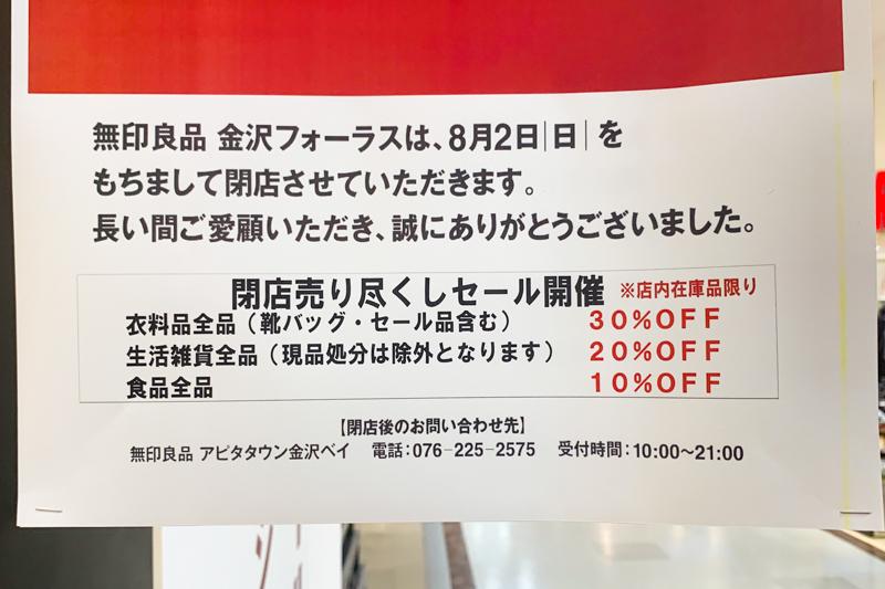 f:id:oishi-shogo:20200728143620j:plain