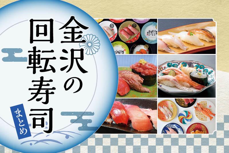 f:id:oishi-shogo:20200728151117j:plain