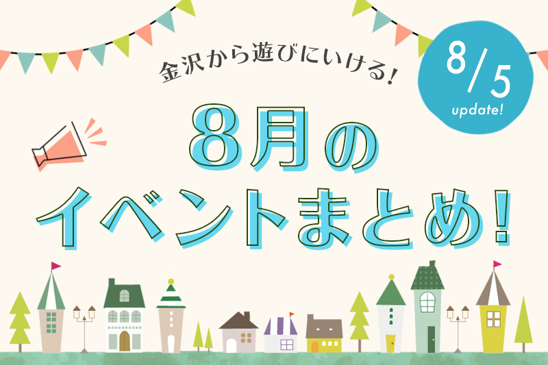 f:id:oishi-shogo:20200805100207j:plain