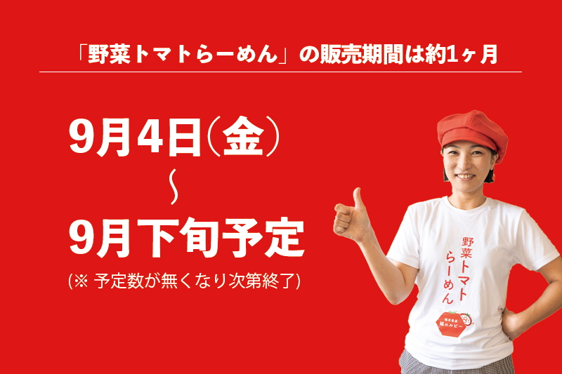 f:id:oishi-shogo:20200831185345j:plain