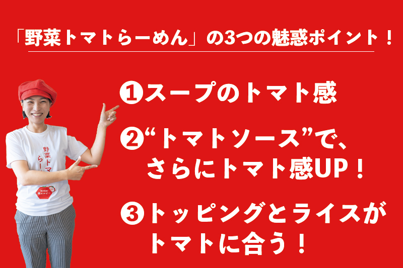f:id:oishi-shogo:20200901184510j:plain