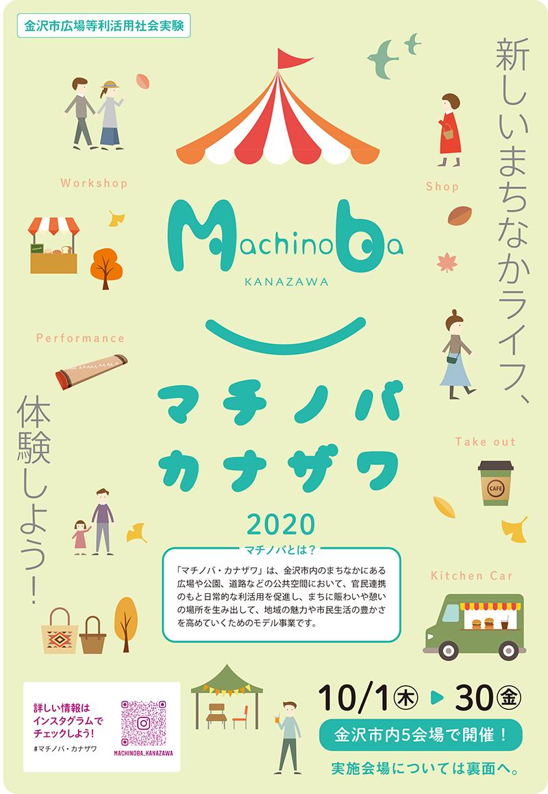 f:id:oishi-shogo:20200923105614j:plain