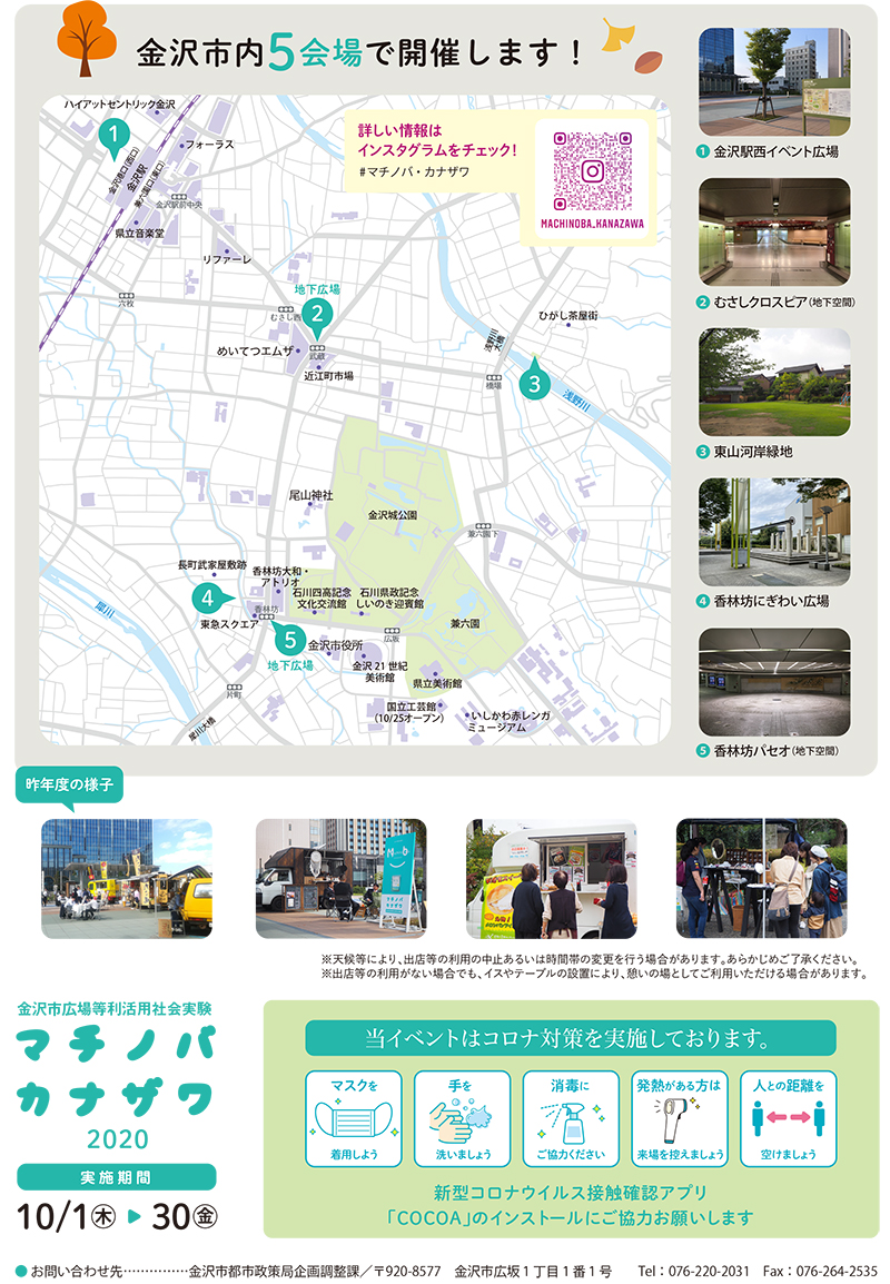 f:id:oishi-shogo:20200923105632j:plain