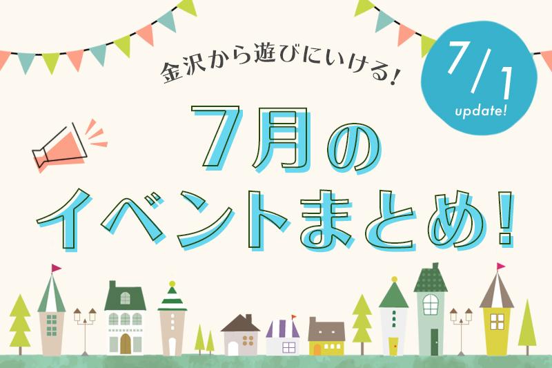 f:id:oishi-shogo:20201001091940j:plain