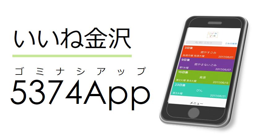 f:id:oishi-shogo:20201008165129p:plain