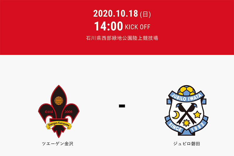 f:id:oishi-shogo:20201013185833j:plain