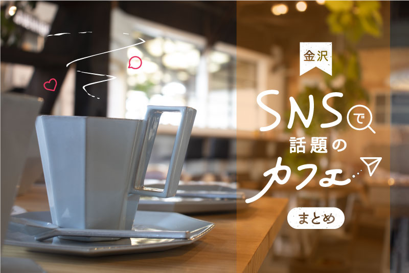 f:id:oishi-shogo:20201016133342j:plain