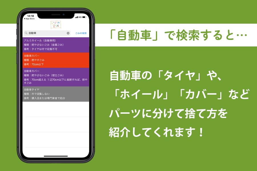 f:id:oishi-shogo:20201016155231j:plain