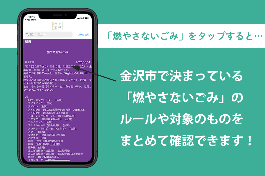 f:id:oishi-shogo:20201016155303j:plain