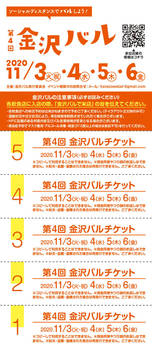f:id:oishi-shogo:20201020181035j:plain