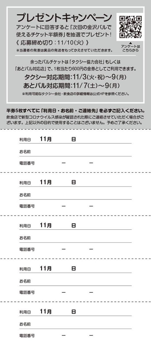 f:id:oishi-shogo:20201020181038j:plain