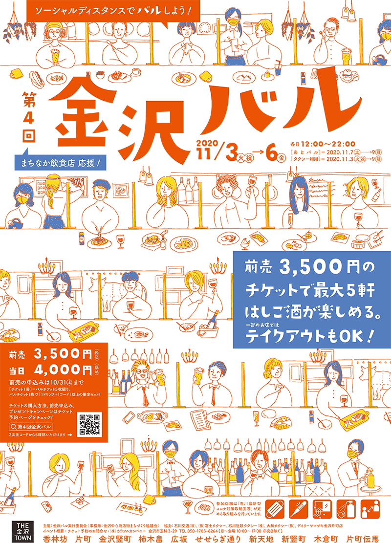 f:id:oishi-shogo:20201023094956j:plain