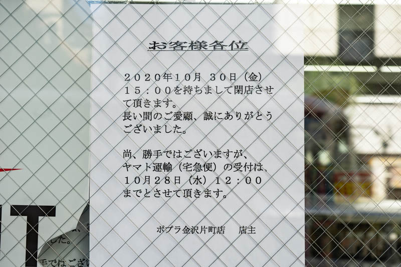 f:id:oishi-shogo:20201026104831j:plain