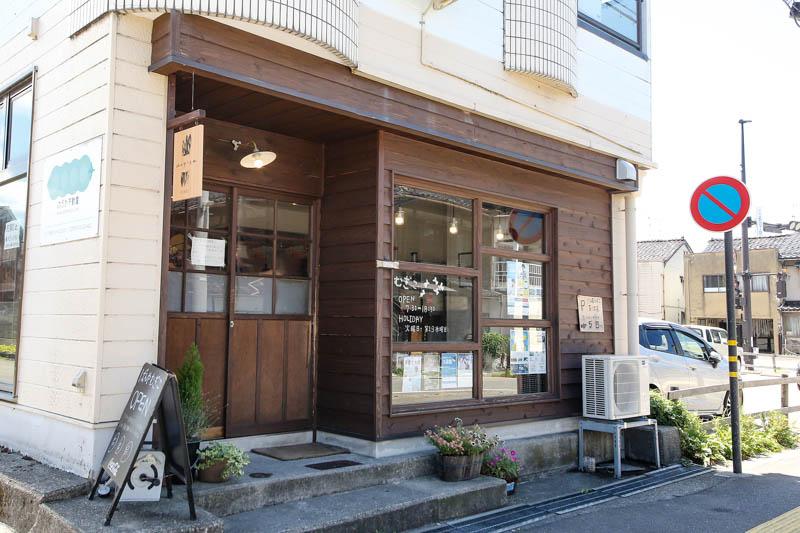 f:id:oishi-shogo:20201026142513j:plain