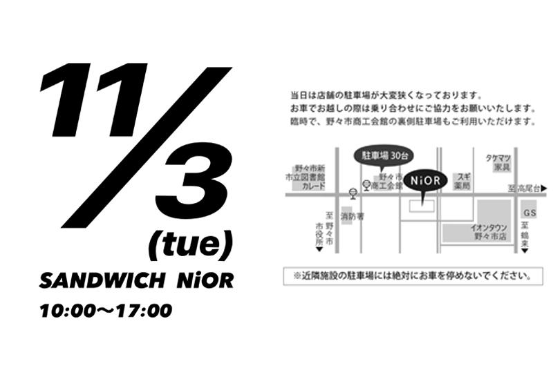 f:id:oishi-shogo:20201026175113j:plain
