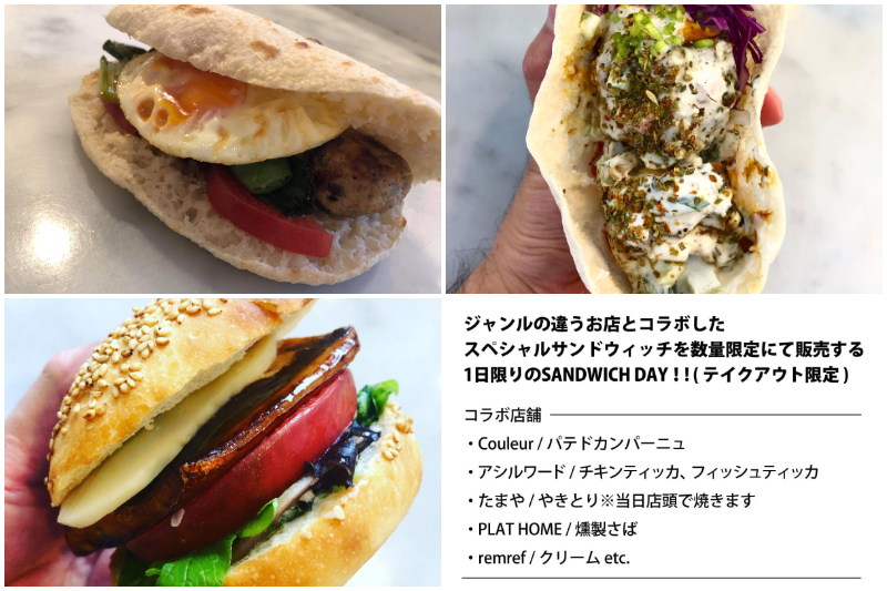 f:id:oishi-shogo:20201027120348j:plain