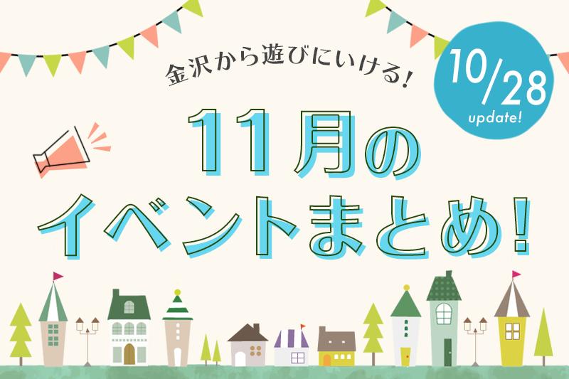 f:id:oishi-shogo:20201028084648p:plain