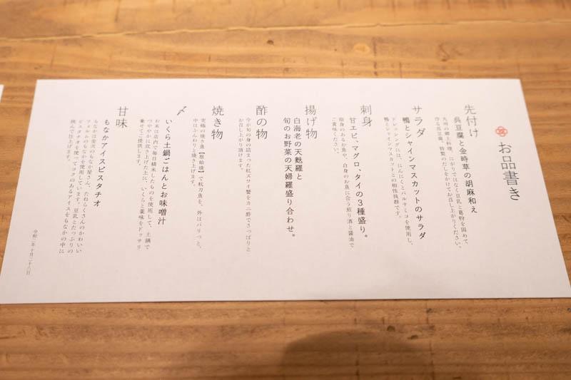 f:id:oishi-shogo:20201104104958j:plain