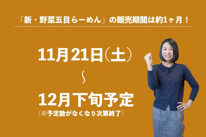 f:id:oishi-shogo:20201119093416j:plain