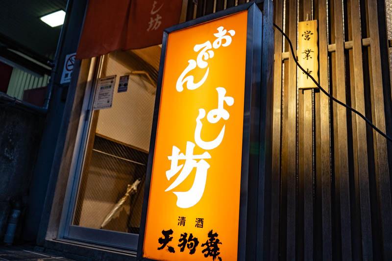 f:id:oishi-shogo:20201119142438j:plain