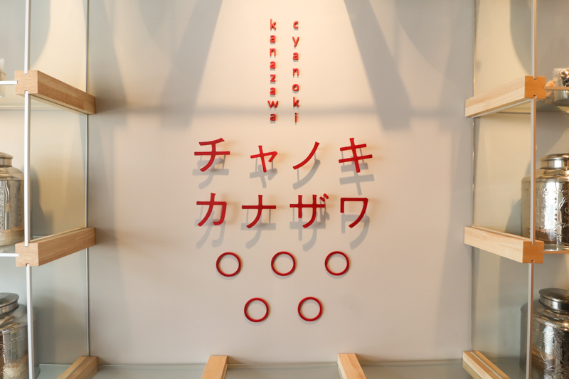 f:id:oishi-shogo:20201119175336j:plain