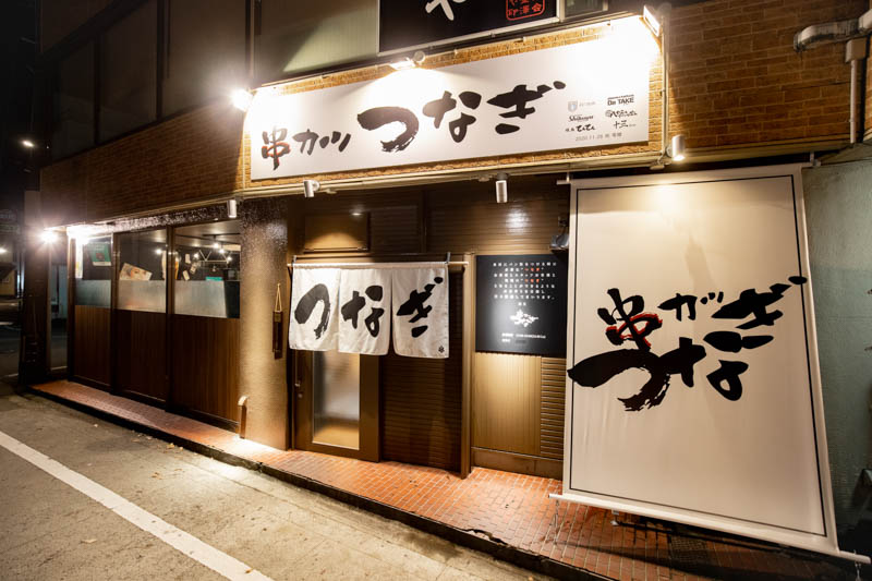 f:id:oishi-shogo:20201127103343j:plain