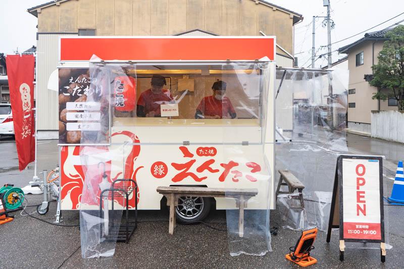 f:id:oishi-shogo:20201127132509j:plain