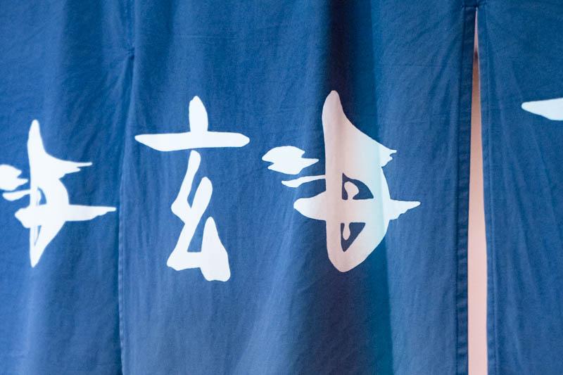 f:id:oishi-shogo:20201204110604j:plain