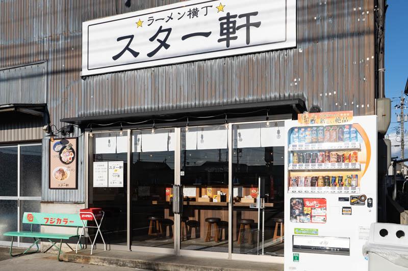 f:id:oishi-shogo:20201207121506j:plain