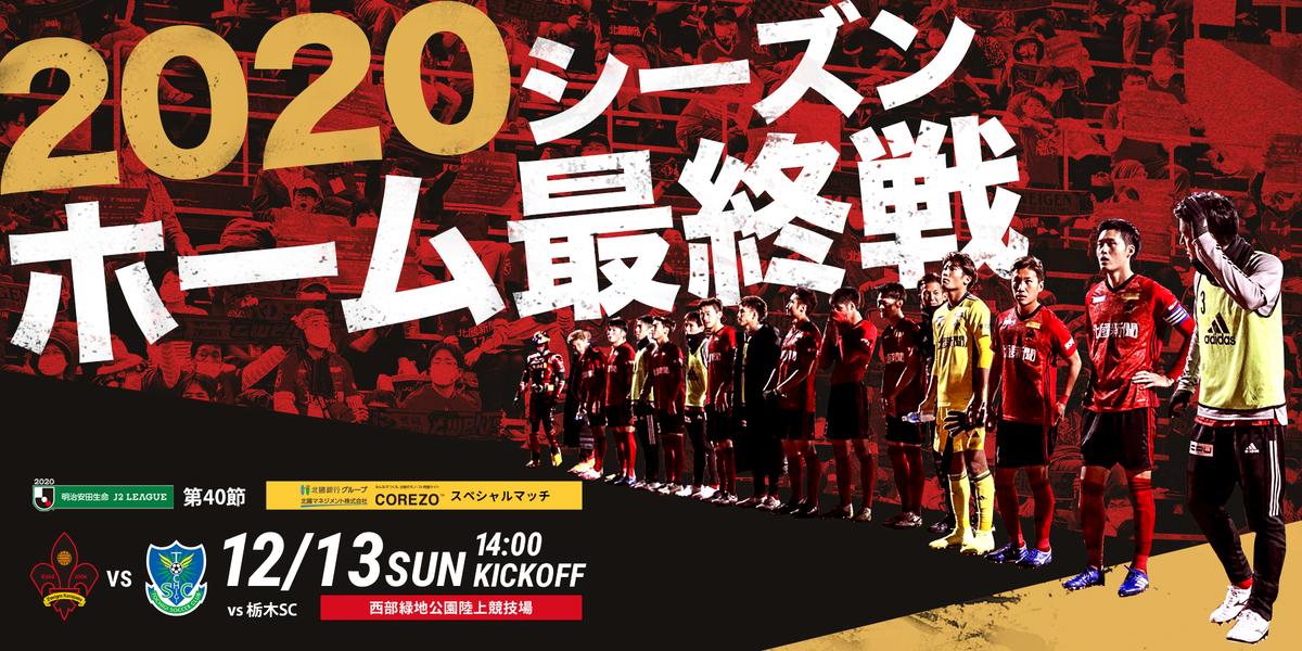 f:id:oishi-shogo:20201208164907j:plain