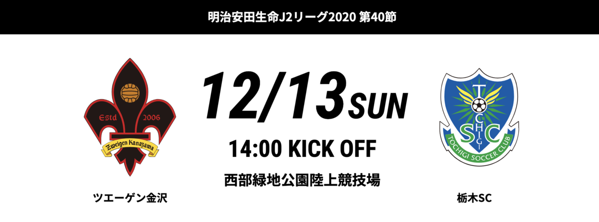 f:id:oishi-shogo:20201208164941p:plain
