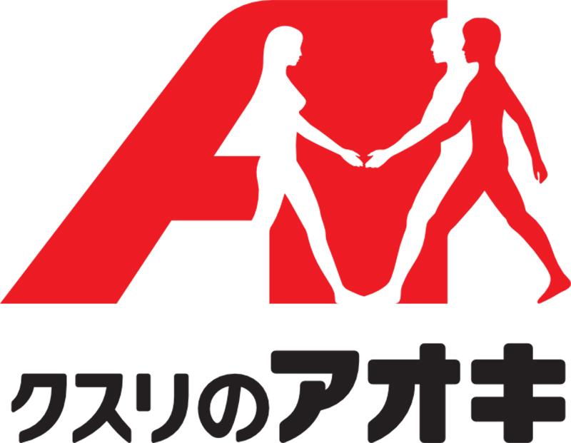 f:id:oishi-shogo:20201210085542j:plain
