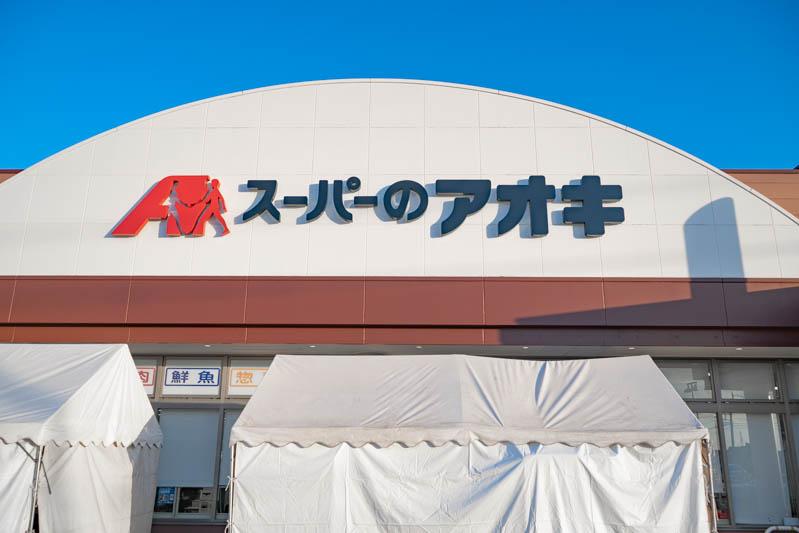 f:id:oishi-shogo:20201210102658j:plain