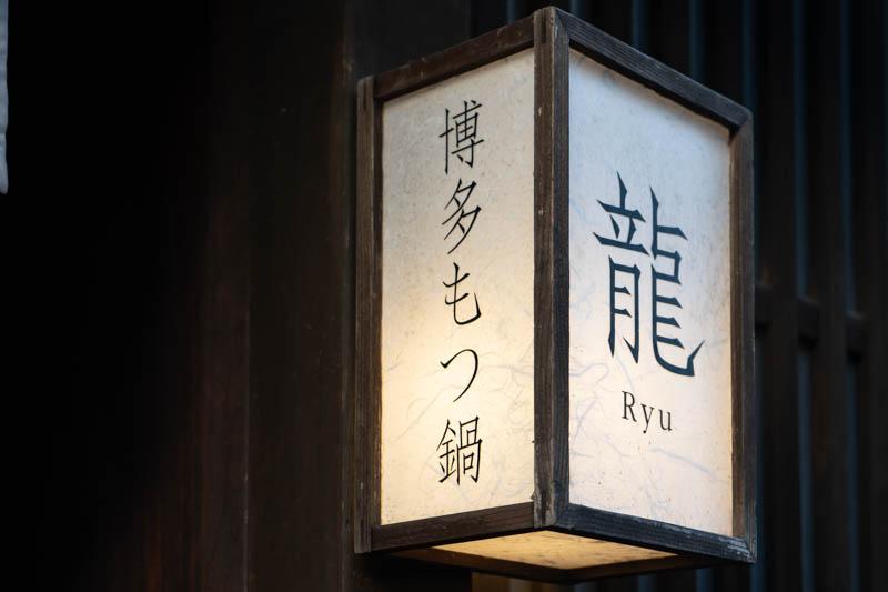 f:id:oishi-shogo:20201210160019j:plain