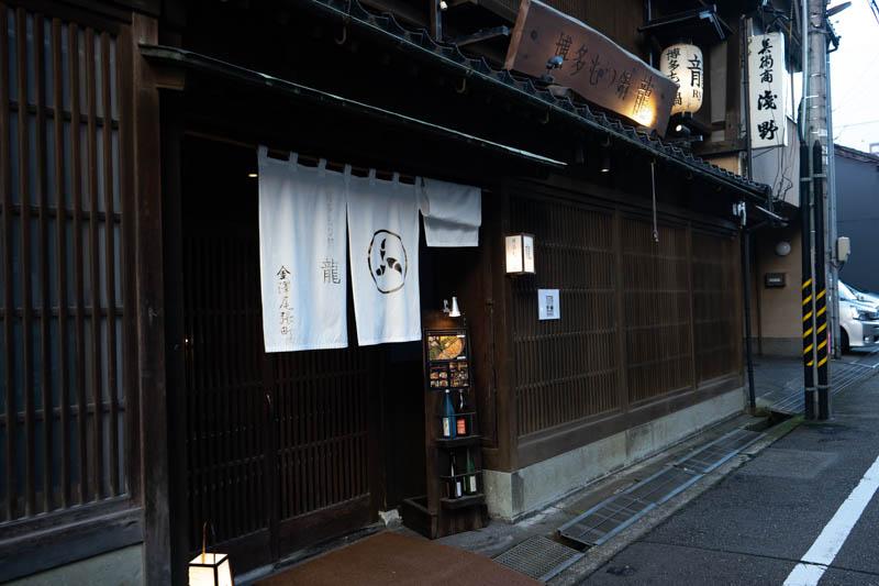 f:id:oishi-shogo:20201210163946j:plain