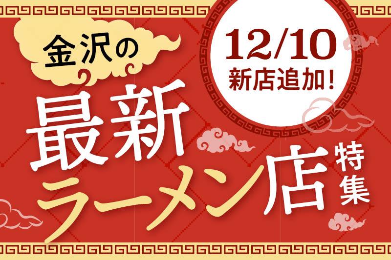 f:id:oishi-shogo:20201211182914j:plain